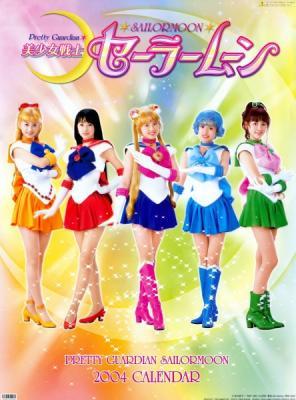 Pretty Guardian Sailor Moon-Live Action