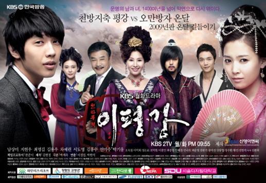 The Invincible Lee Pyung Kang