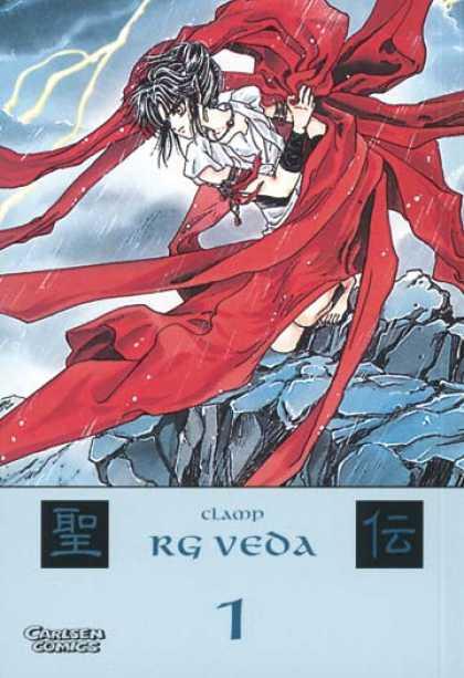 RG Veda 1